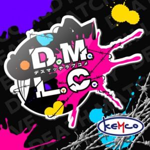Cover D.M.L.C.: Death Match Love Comi