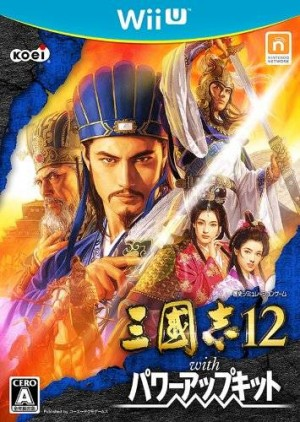 Cover Romance of the Three Kingdoms 12