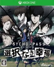 Cover Psycho-Pass: Sentaku Naki Koufuku