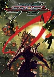 Cover Strider (2014)
