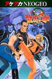 Cover ACA NeoGeo: Art of Fighting