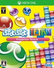 Cover Puyo Puyo Tetris