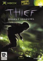 Cover Thief: Deadly Shadows