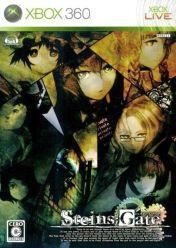 Cover Steins Gate (Xbox 360)