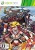 Cover Onechanbara Z: Kagura
