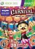 Cover Carnival: in azione!