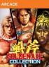 Cover Sega Vintage Collection: Golden Axe