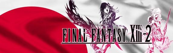 Immagine Debutto agro-dolce per Final Fantasy XIII-2