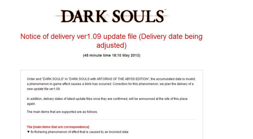 Immagine Dark Souls, Patch 1.09 in arrivo!