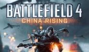 Immagine Battlefield 4 accompagnerà l'uscita di Xbox One e PS4