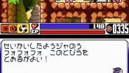 Immagine The Legendary Starfy (Densetsu no Stafi 4) (DS)