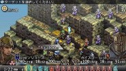 Immagine Immagine Tactics Ogre: Let Us Cling Together PSP