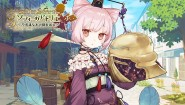 Immagine Atelier Sophie: The Alchemist of the Mysterious Book PlayStation 4