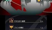 Immagine Immagine Rhythm Thief e il Tesoro dell'Imperatore 3DS