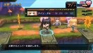 Immagine Hyperdevotion Noire: Goddess Black Heart (PS Vita)