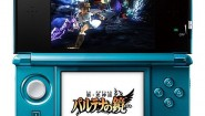 Immagine Kid Icarus Uprising 3DS