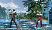 Immagine The King of Fighters XIV (PS4)