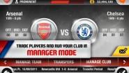 Immagine FIFA 12 (iOS)