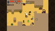 Immagine Immagine Nuclear Throne PS4
