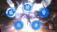 Immagine Ninja Gaiden Sigma Plus (PS Vita)