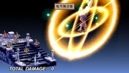 Immagine Disgaea: Afternoon of Darkness (PSP)