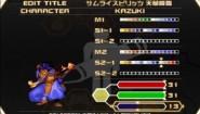 Immagine Samurai Shodown Anthology Wii
