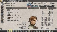 Immagine Tactics Ogre: Let Us Cling Together (PSP)